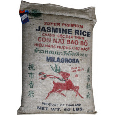 01.33001 - DEER 2020 JASMINE RICE 50lbs