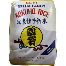 01.50004 - KOKUHO YELLOW RICE 40lbs