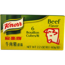 35.50018 - KNORR BEEF BOUILLON 24x2.2oz
