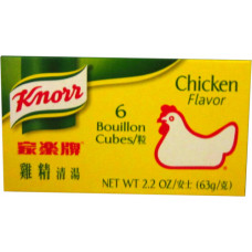 35.50021 - KNORR CHICKEN BOUILLON 24x2oz