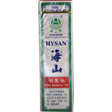 75.40000 - HYSAN PAIN RELIEVER OIL 12x1.4