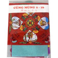 80.00401 - JOSS PAPER (CUNG MUNG 2-16) 1p