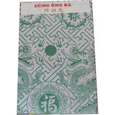 80.00403 - JOSS PAPER (CUNG ONG BA) 1pkg